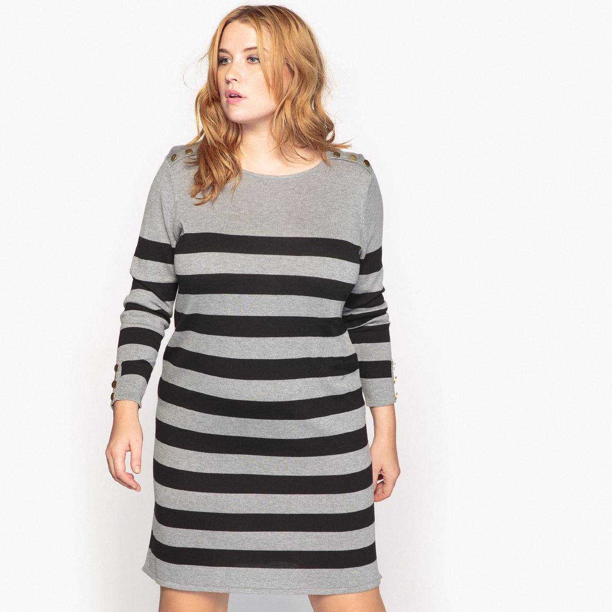 Платье-пуловер в широкую полоскуОписание:Платье-пуловер снова в моде. Очень стильное платье-пуловер в широкую полоску.Детали •  Форма : платье-пуловер •  Длина до колен •  Длинные рукава    •  Круглый вырезСостав и уход •  60% вискозы, 40% хлопка •  Температура стирки 40° на деликатном режиме   • Средняя температура глажки / не отбеливать     •  Не использовать барабанную сушку   • Сухая чистка запрещенаТовар из коллекции больших размеров •  Длина : 96 см.<br><br>Цвет: серый меланж/черный<br>Размер: 54/56 (FR) - 60/62 (RUS)