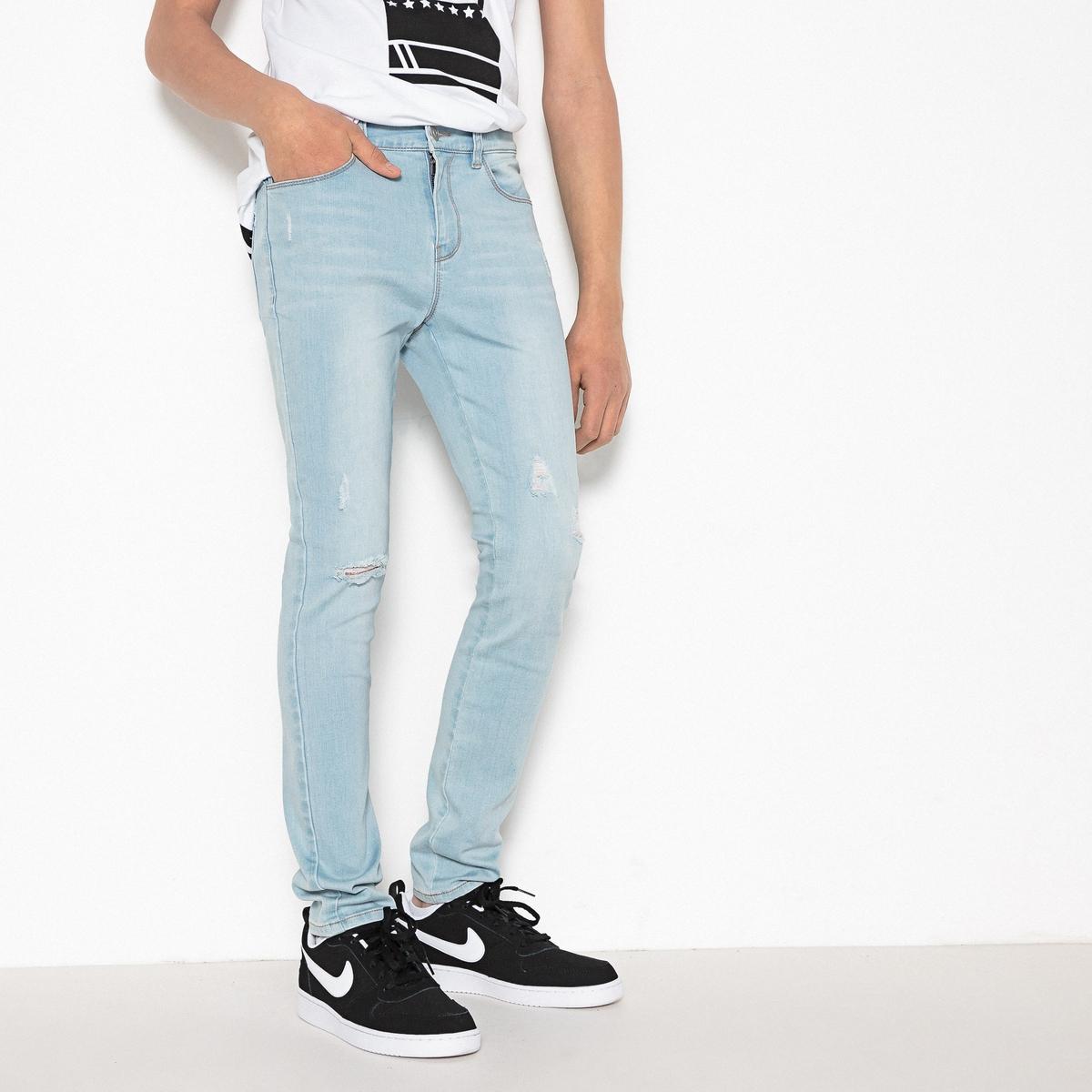 Jeans slim destroy 10-16 anni