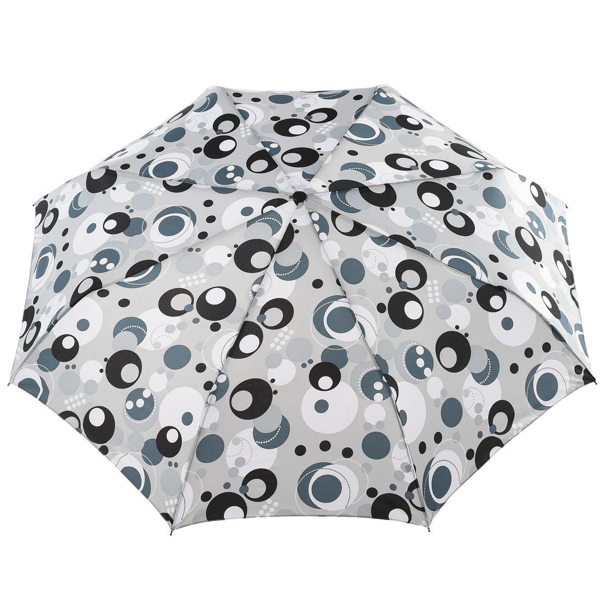 Parapluie Dans l air du temps imprimé