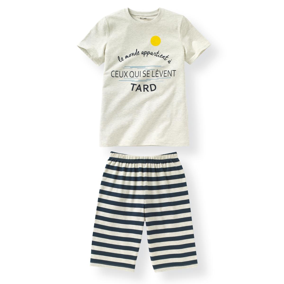 Пижама с шортами с надписью, 10-16 лет