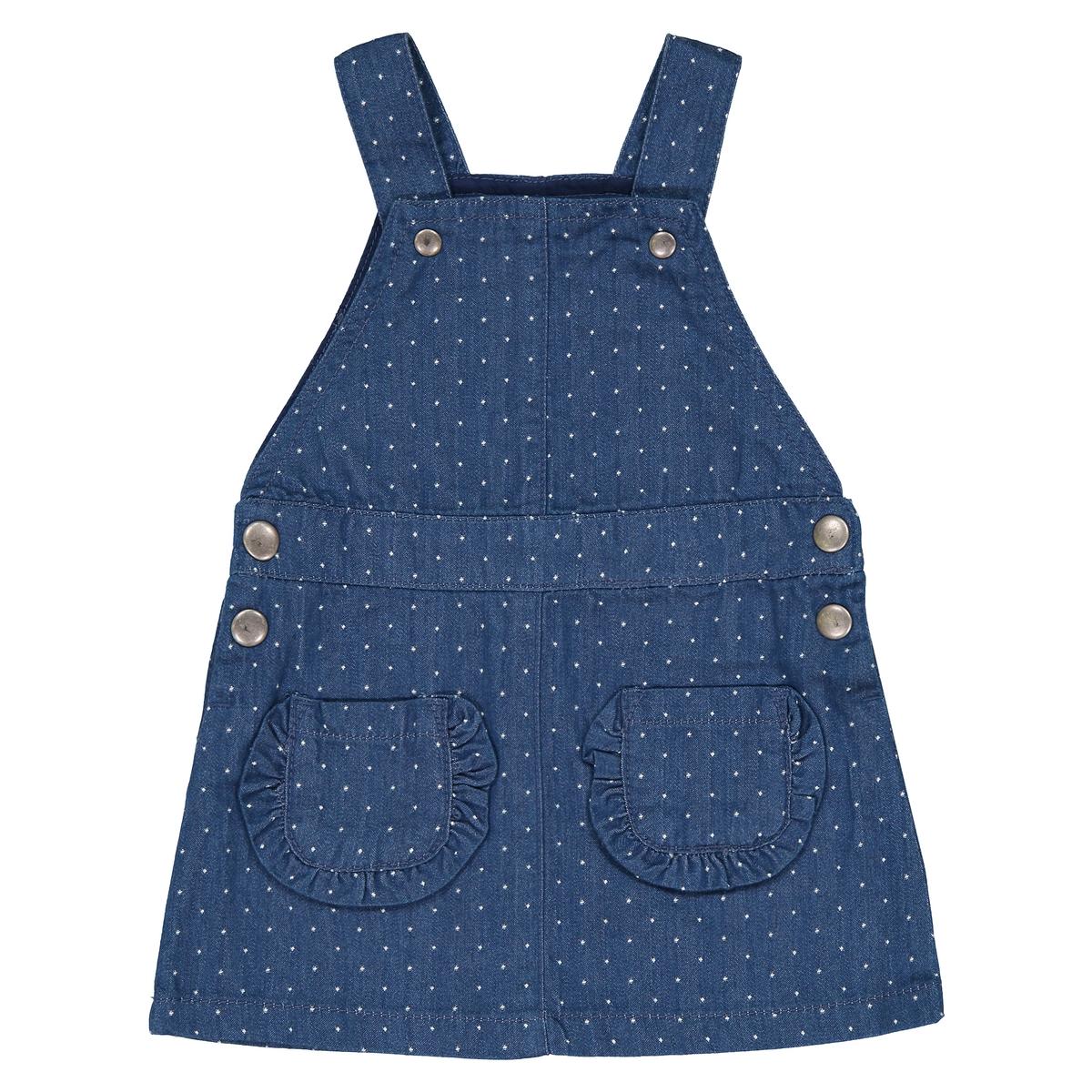 Платье-комбинезон в горошек, 1 мес. - 3 года комплект для младенца футболка комбинезон 1 мес 3 года