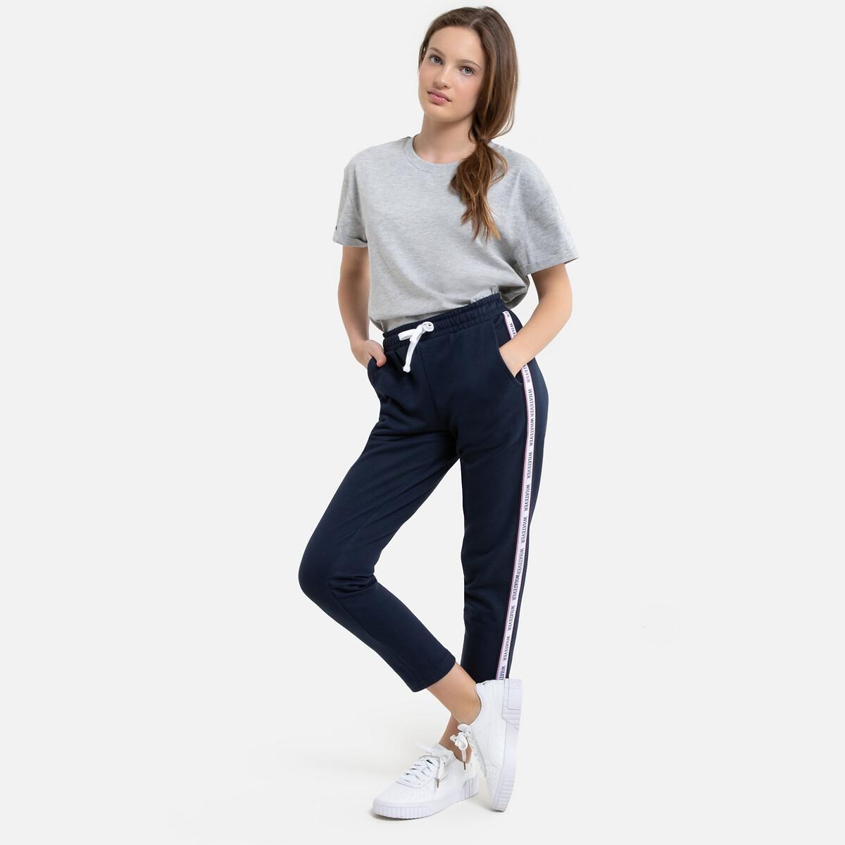 Брюки La Redoute Спортивные с полосками по бокам 10 лет - 138 см синий брюки la redoute 10 лет 138 см зеленый