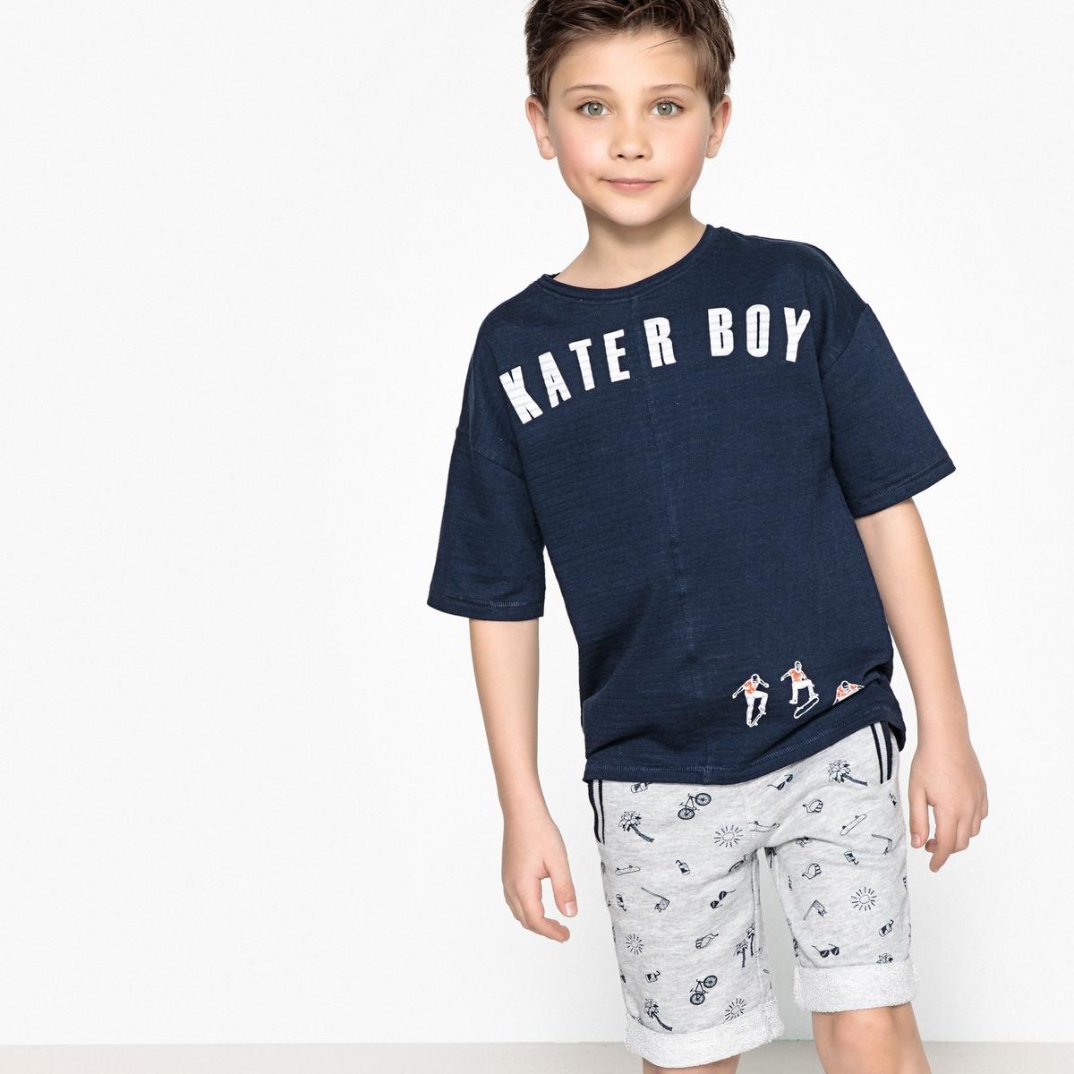 T-shirt oversize com motivo, 3-12 anos