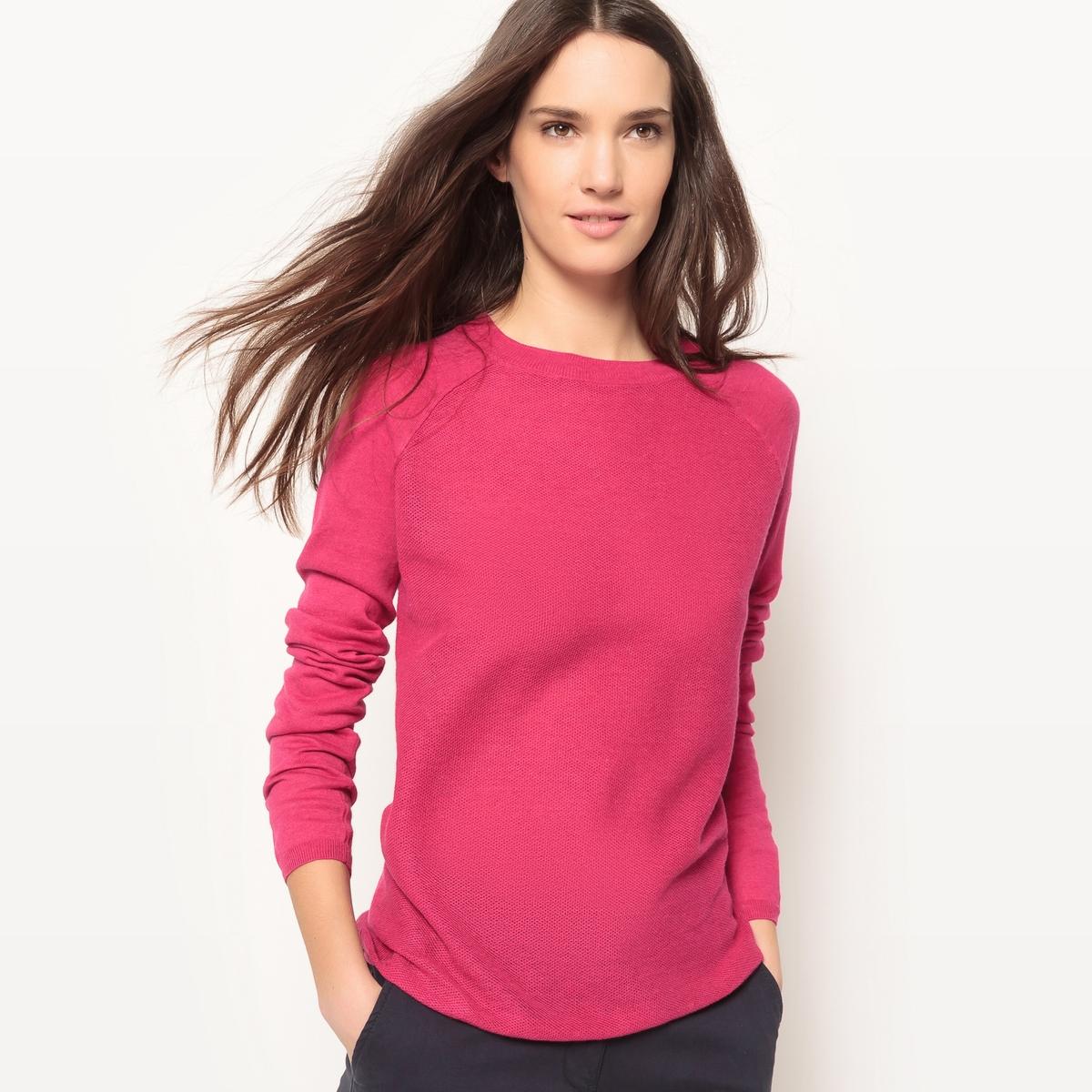 Пуловер с круглым вырезом из хлопка и льна  пуловер с круглым вырезом из хлопка и льна