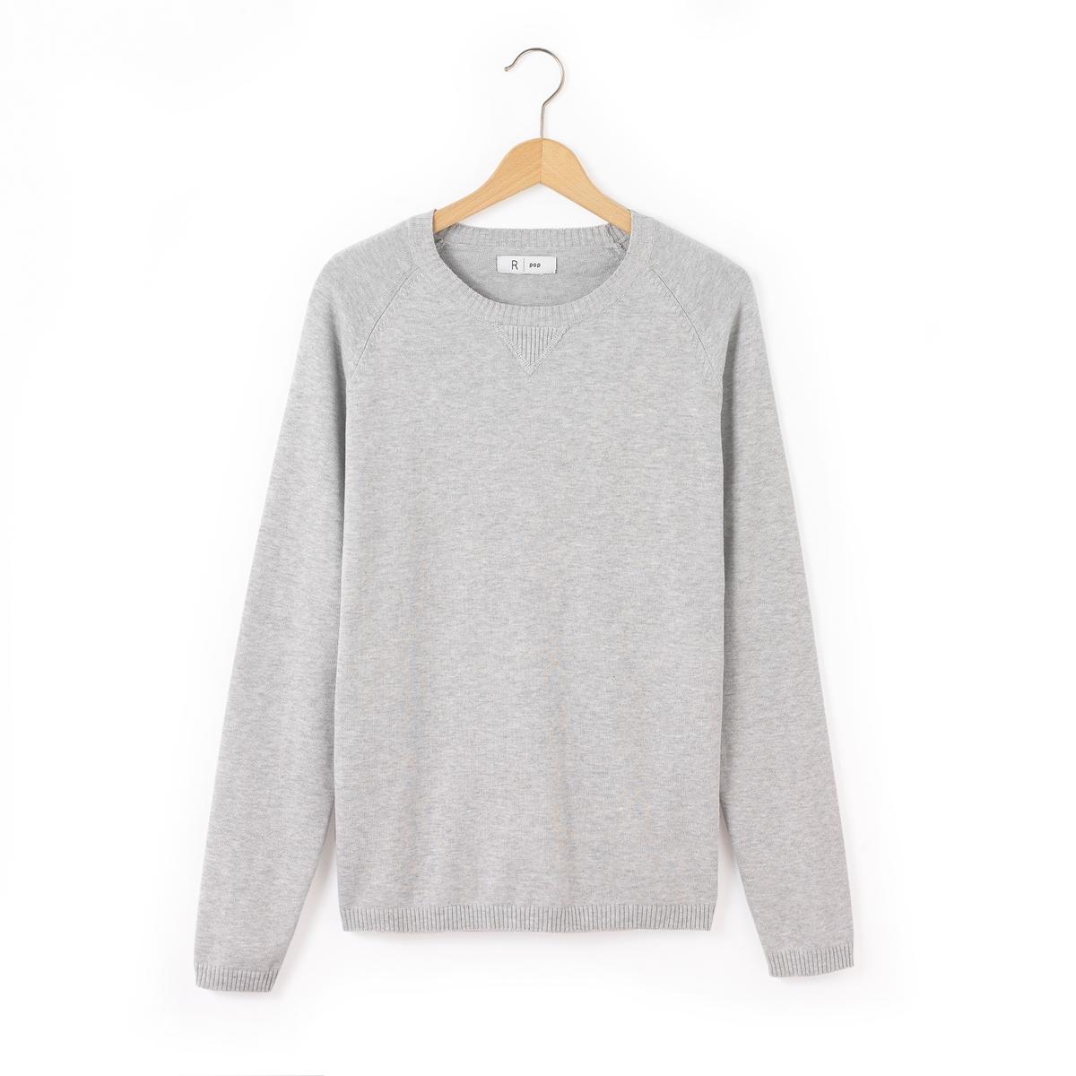 Пуловер с длинными рукавами, 10-16 лет