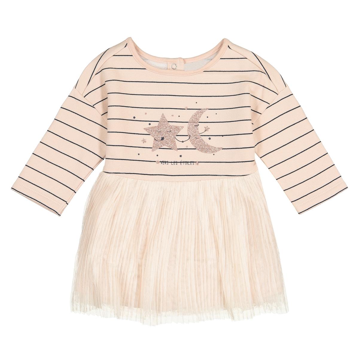 Платье La Redoute Из мольтона в полоску и тюля мес - года 2 года - 86 см розовый платье la redoute из мольтона в полоску и тюля мес года 3 года 94 см розовый