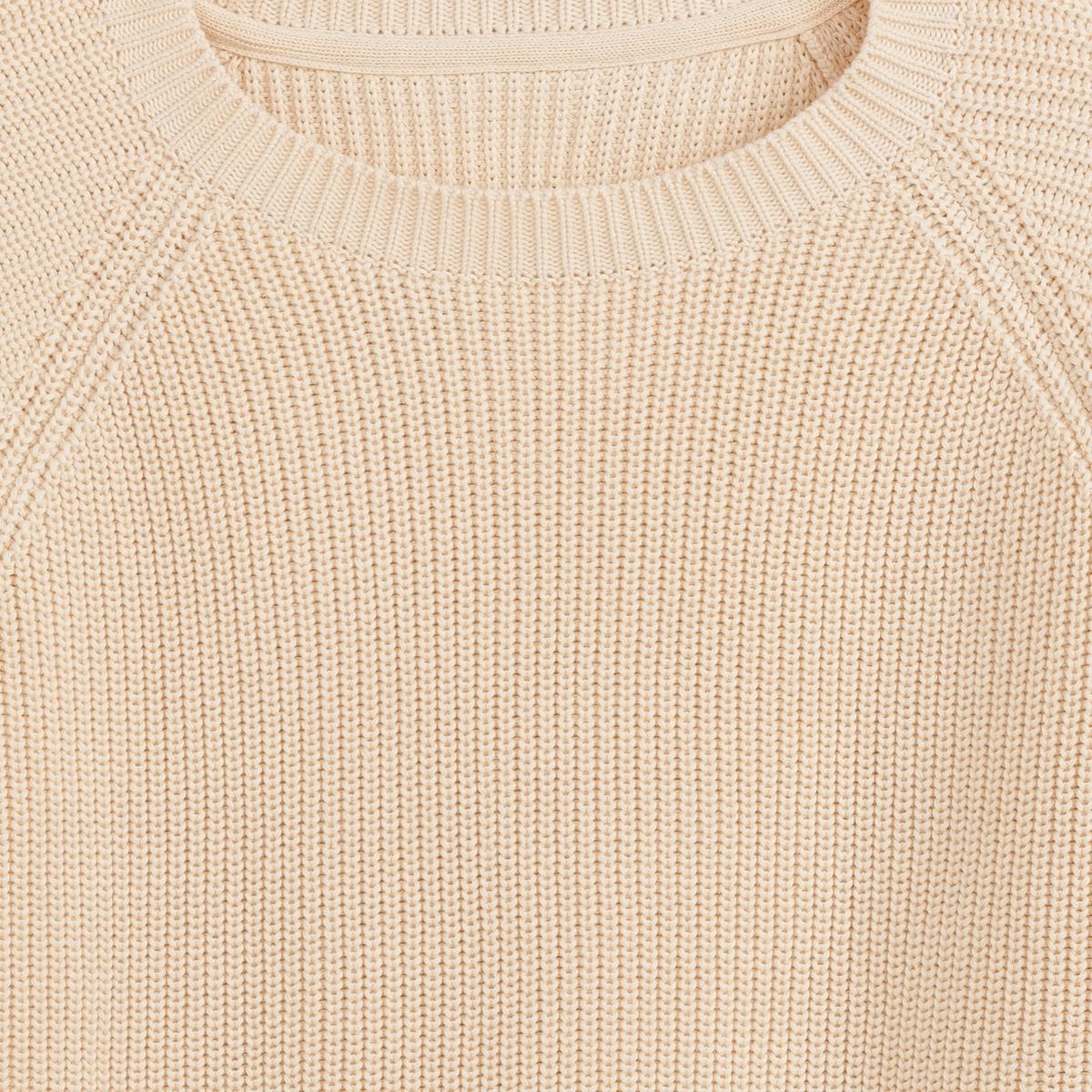 Пуловер из фантазийного трикотажа, 100% хлопкаПуловер с длинными рукавами, прямой покрой, круглый вырез. Трикотаж фантазийной вязки. Проймы с оригинальным узором вязки. Края низа и рукавов связаны в рубчик.Состав и описаниеМатериал: 100% хлопка.Марка: R essentiels.<br><br>Цвет: экрю<br>Размер: 3XL