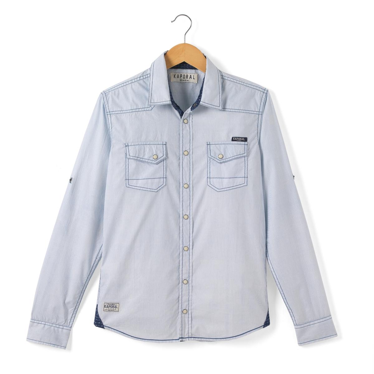 Рубашка с длинными рукавами, 10-16 лет