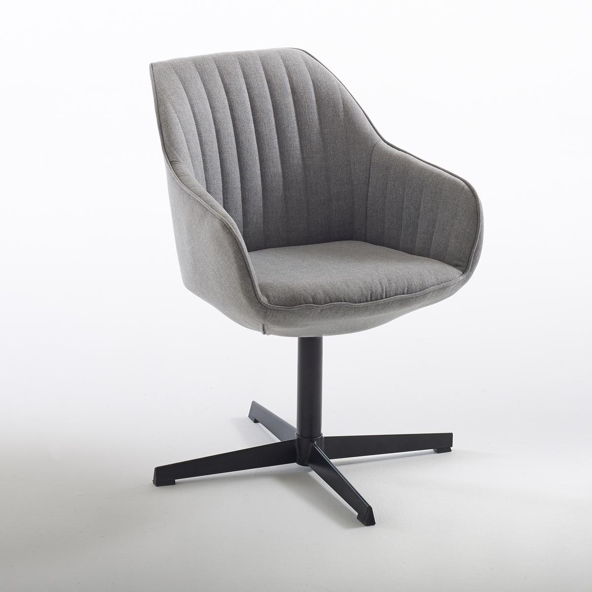 Кресло офисное поворотное NumaКресло офисное поворотное Numa. Эргономичная форма, мягкое сиденье и стёганая подкладка на спинке, благодаря этому Numa отвечают  высококлассному дизайну.Описание кресла офисного Numa :Поворотное сидение, не регулируется по высоте.Сиденье и спинка из 100% полиэстера.Прокладка пористая из полиуретана.Ножки с перекрестием из стали с эпоксидным покрытием чёрного цвета.Все стулья и кресла офисные Вы найдёте на сайте laredoute.ruРазмеры кресла офисного Numa :ОбщиеШирина : 64,5 смВысота : 79 смГлубина : 67,5 см.Сиденье : длина 41 x высота 45 x глубина 43,5 смНожки : высота 32 смОснование : ?64,5 смРазмеры и вес упаковки :1 упаковкадлина 62 x высота 53,5 x глубина 58,5 см11 кг.Доставка :Ваше кресло офисное поворотное Numa продаётся в сборе. Возможна доставка до квартиры !Внимание ! Убедитесь, что товар возможно доставить на дом, учитывая его габариты (проходит в двери, по лестницам, в лифты).<br><br>Цвет: светло-серый
