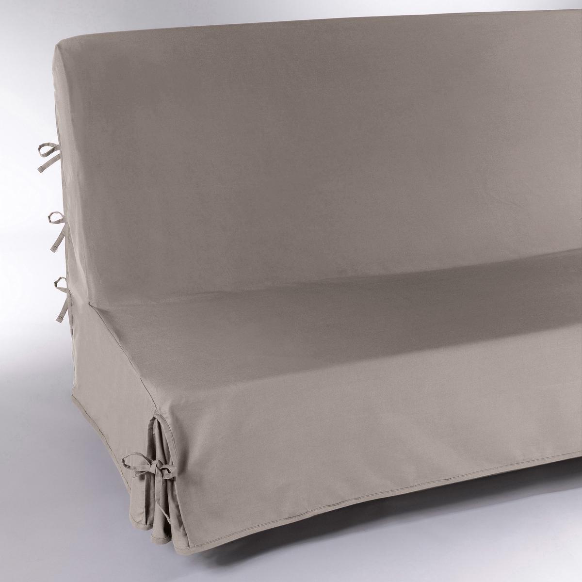 Чехол LaRedoute Для раскладного дивана SCENARIO 160 см бежевый