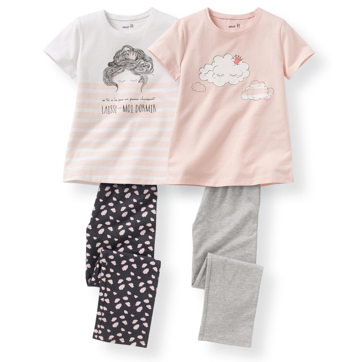Комплект из 2 пижам, 2-12 лет