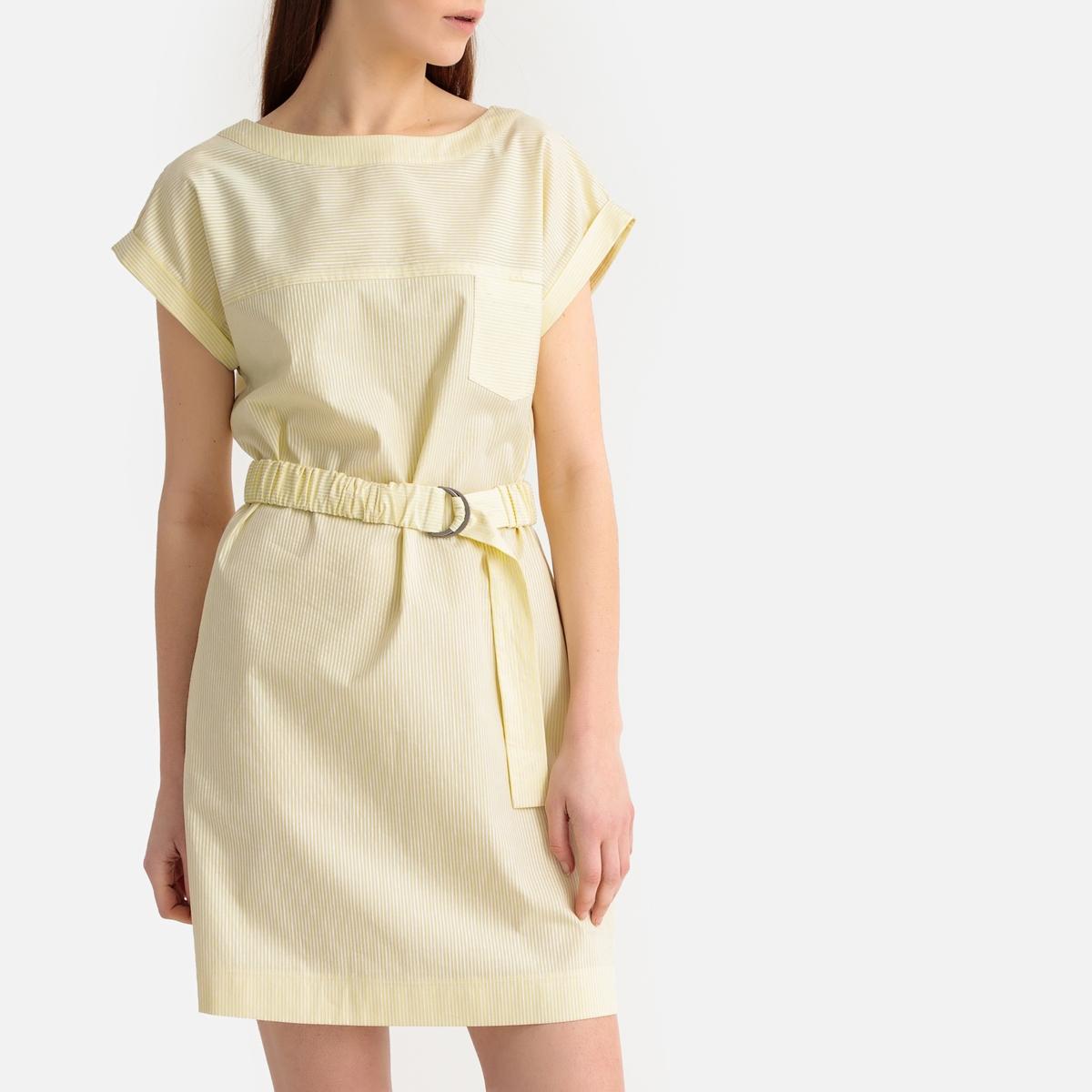 цены Платье-миди La Redoute Прямое в тонкую полоску 42 (FR) - 48 (RUS) желтый