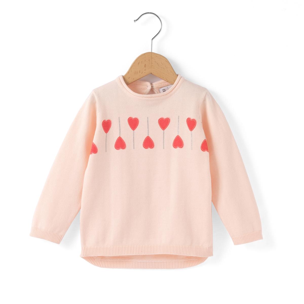 Пуловер с сердечками, 1 мес. - 3 года