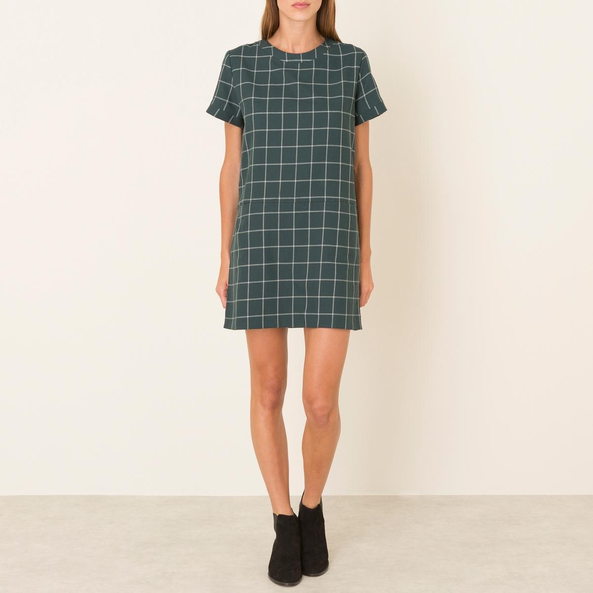 Платье прямое MILAСостав и описание    Материал : 100% хлопок   Марка : MARGAUX LONNBERG<br><br>Цвет: зеленый