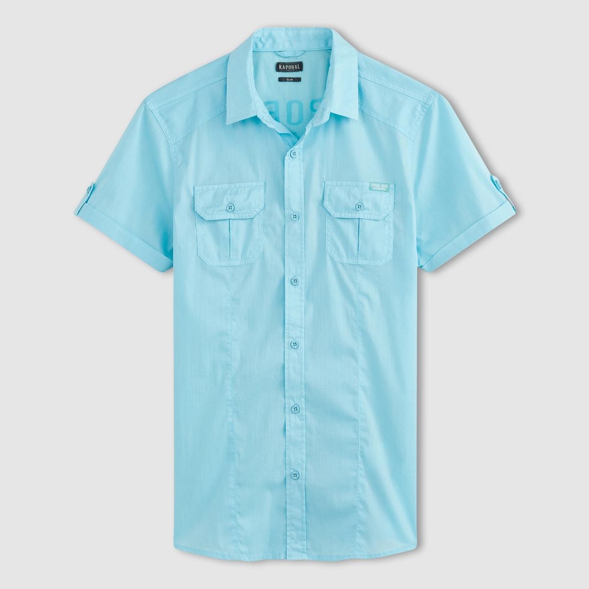 Рубашка с короткими рукавамиРубашка с короткими рукавами, FARC - KAPORAL. Прямой покрой и классический воротник со свободными уголками. 2 нагрудных кармана с клапаном на пуговице. Рукава с отворотами и планкой-застежкой на пуговицу. Принт KAPORAL сзади. Состав и описаниеМатериал: 67% хлопка, 28% полиамида, 5% эластана.Марка: KAPORAL.<br><br>Цвет: коралловый,синий,черный