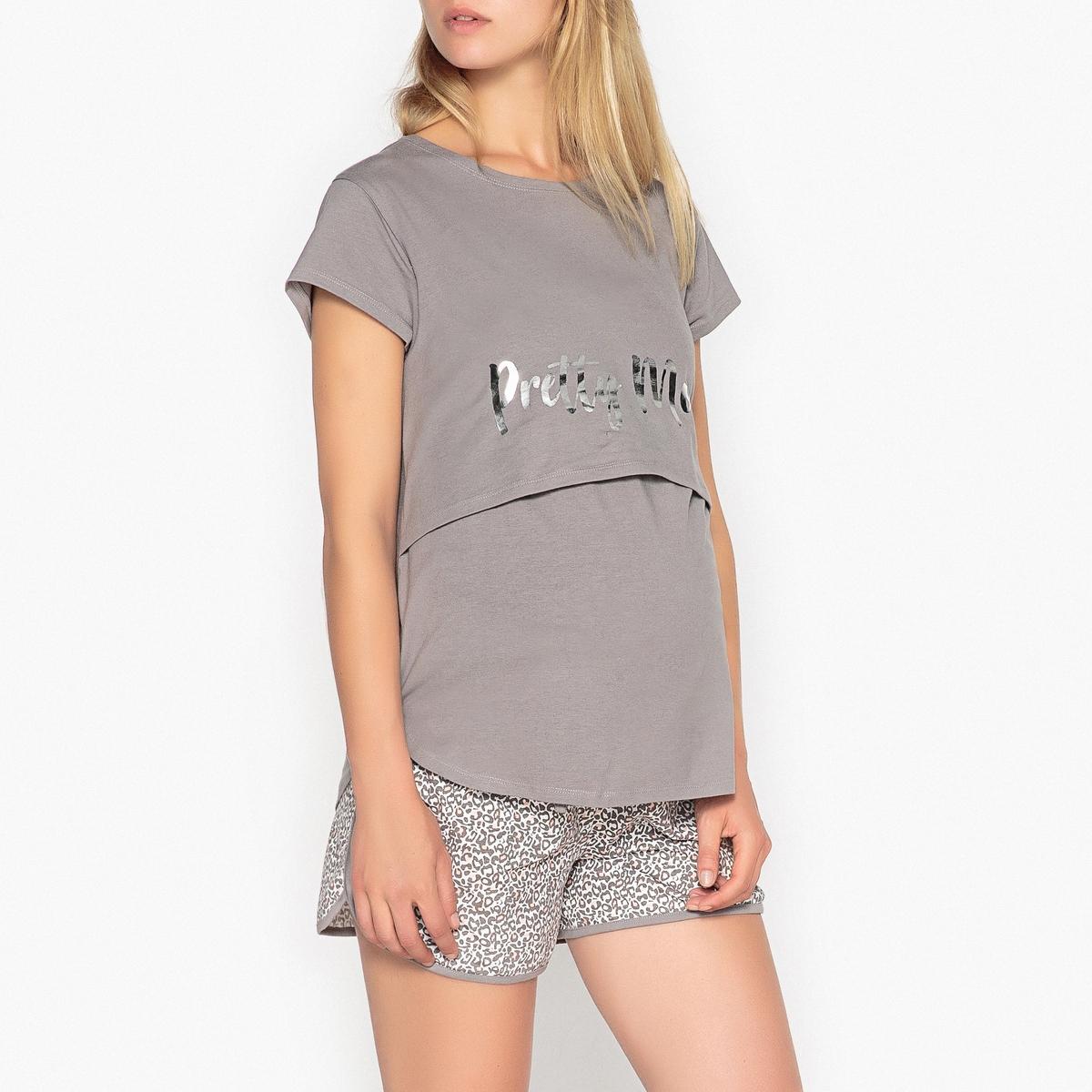 цена Пижама для периода беременности и кормления грудью