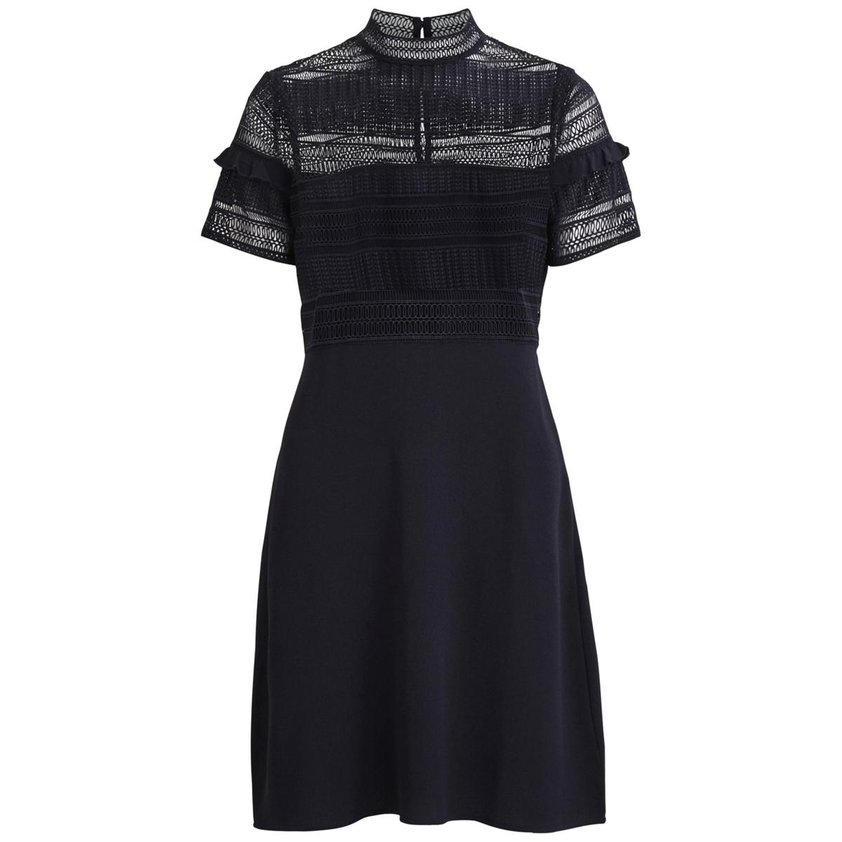 Платье-миди, длина 3/4, короткие рукава