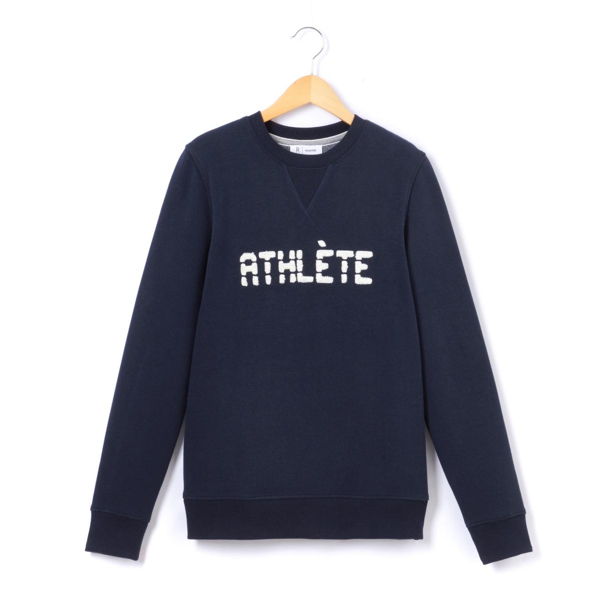 Свитшот с рисунком  ''Athlete''10-16 лет
