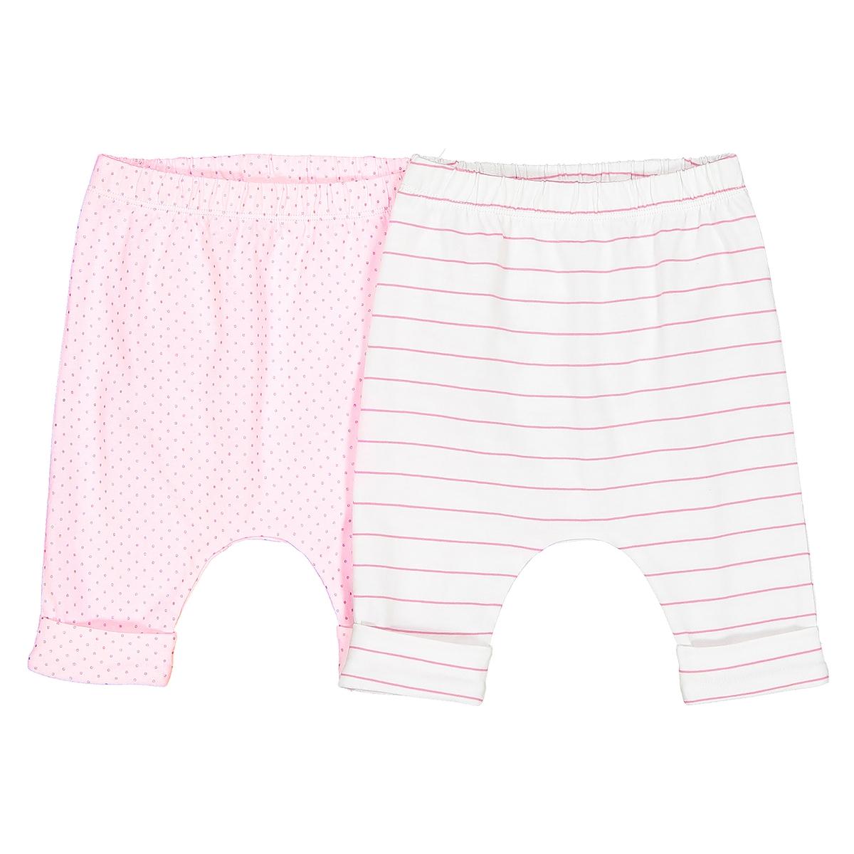 Confezione da 2 pantaloni alla turca fantasia 0 mesi - 2 anni Oeko Tex