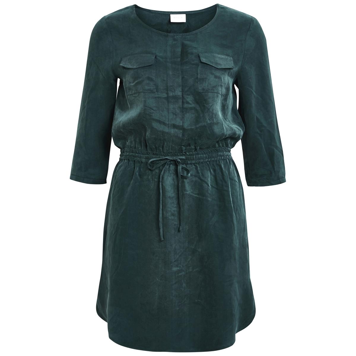 Платье облегающее короткое однотонное, с длинными рукавами платье облегающее короткое однотонное с длинными рукавами