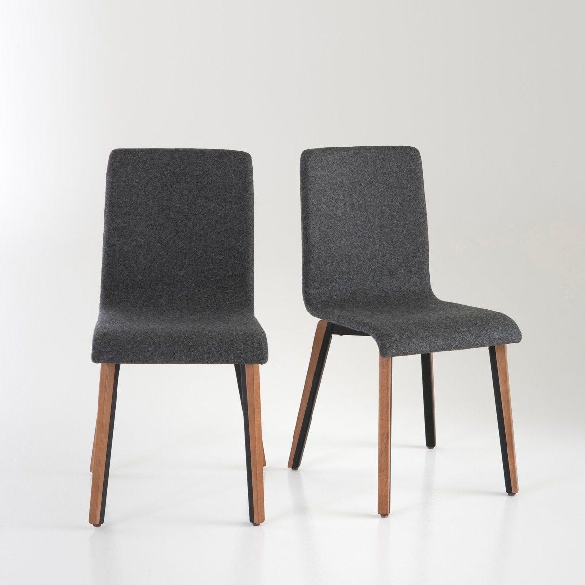 2 стула с войлочной обивкой Joan