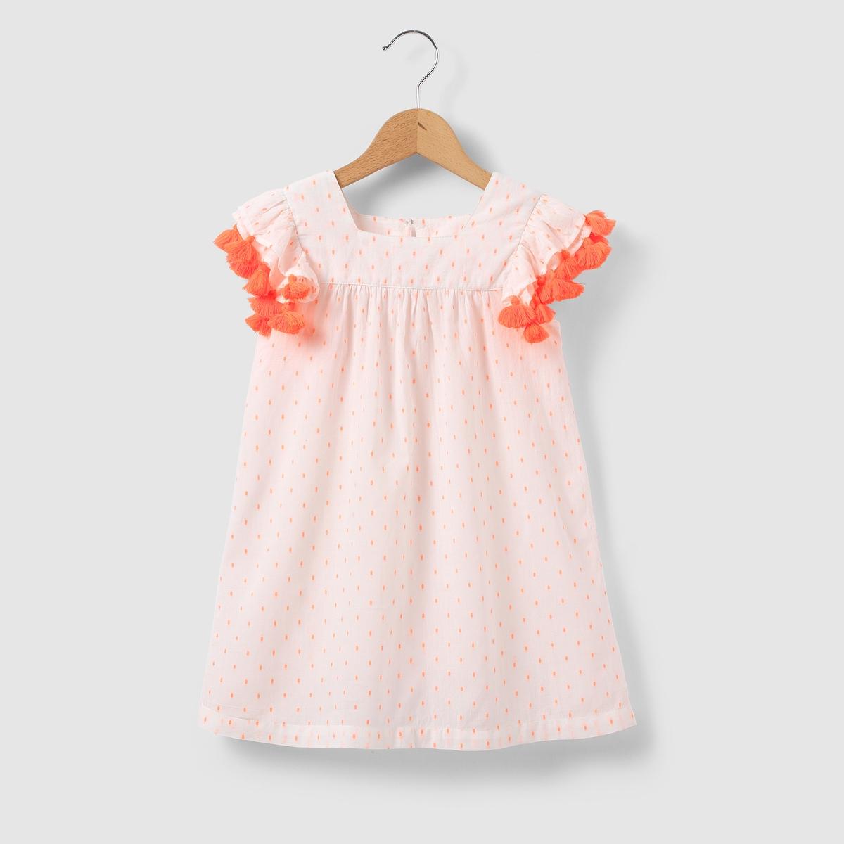 Блузка с короткими рукавами, украшенными помпонами, 3-12 лет