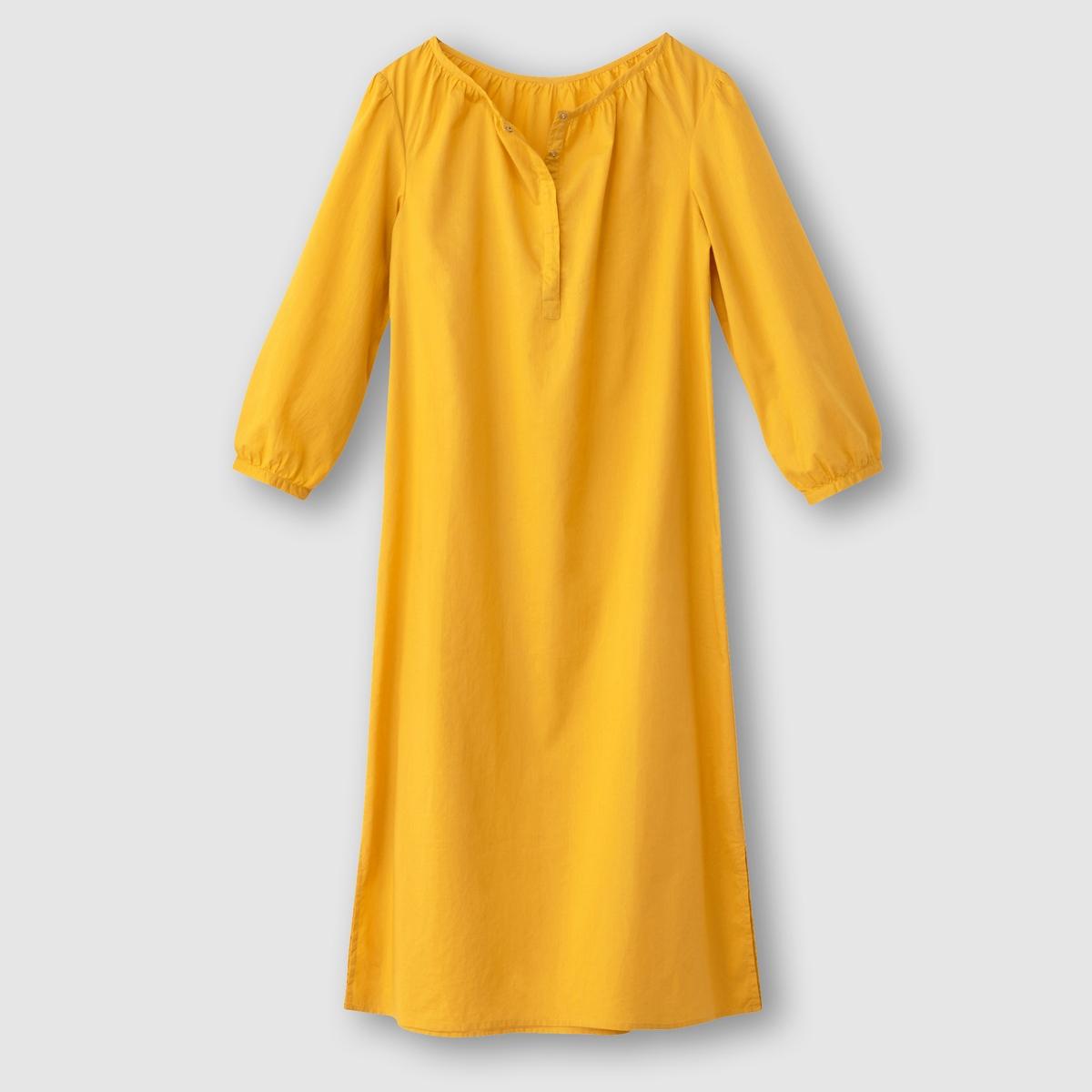 Платье из хлопковой вуалиСостав и описание           Материал вуаль  100% хлопка          Марка COULEUR  D'?T?                       Уход          Машинная стирка при 30°C на деликатном режиме           Машинная сушка запрещена           Глажение при средней температуре<br><br>Цвет: желтый<br>Размер: 36 (FR) - 42 (RUS)