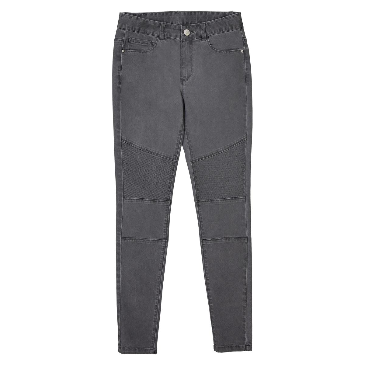 Jeans skinny stile biker 10 - 16 anni