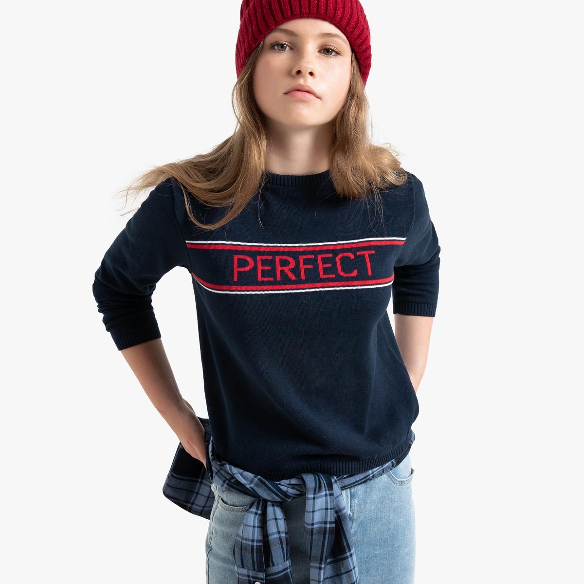 Пуловер La Redoute С круглым вырезом из плотного трикотажа 10 лет - 138 см синий пуловер la redoute с круглым вырезом из плотного трикотажа 3xl синий