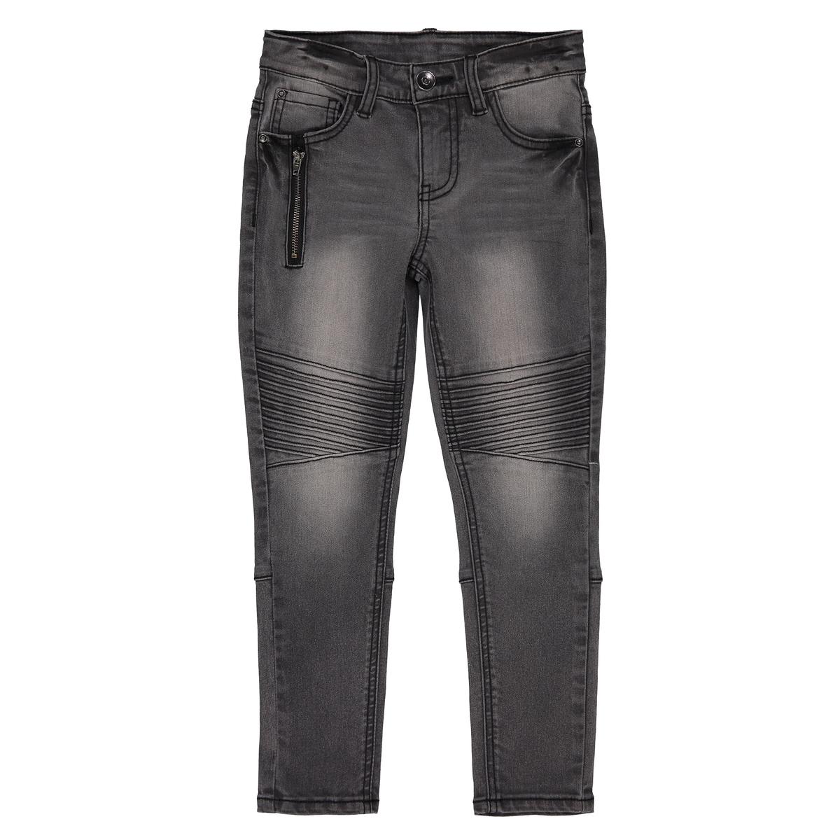 Jeans slim con tagli alle ginocchia 3 - 12 anni