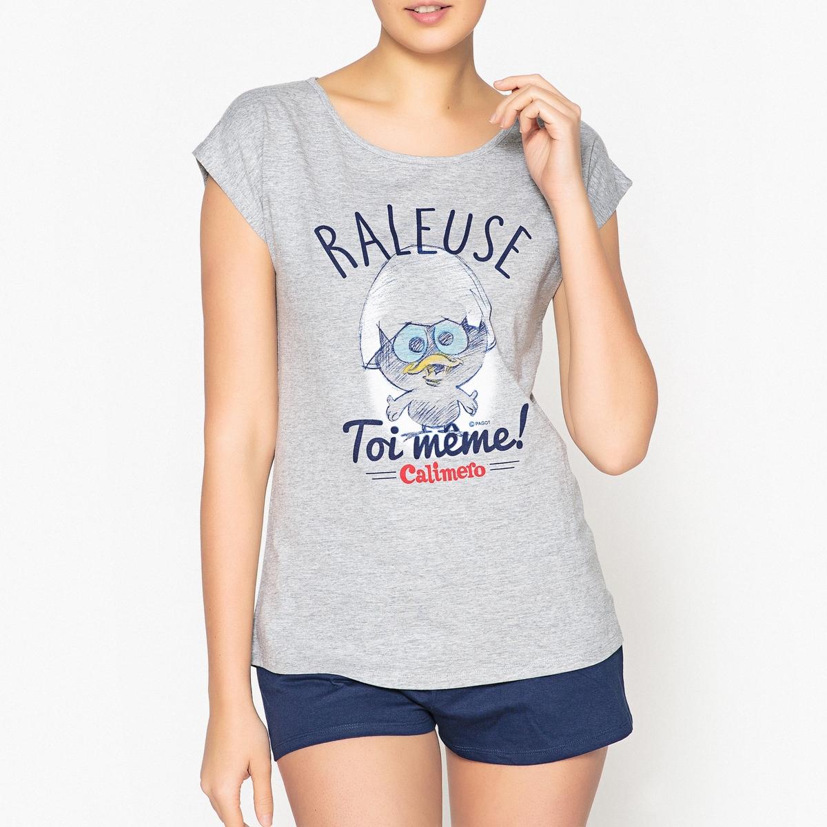 Пижама из хлопка с рисунком, с шортами, CalimeroОписание:Желание понежиться по утрам? Прекрасная пижама с шортами Calimero подарит прекрасное настроение с самого утра! Пижама Calimero из хлопка, забавная и мягкая!Состав и описание :Пижама с шортами с рисунком.Футболка с закруглённым вырезом, с короткими рукавамиШорты на завязках на талии, 2 боковых кармана •  Состав: Высота : 93% хлопка,  7% полиэстера -  Шорты:   100% хлопок Джерси 160г •  Марка  :  Calimero Уход : •  Машинная стирка при 30° с вещами схожих цветов.  •  Стирать, сушить и гладить с изнаночной стороны.  •  Машинная сушка на умеренном режиме. •   Гладить при низкой температуре.<br><br>Цвет: сине-серый