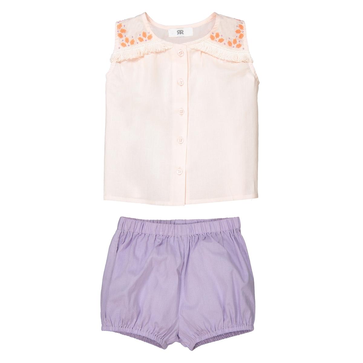 Комплект для малышей: топ и шорты, 1 мес.- 3 года шорты для гимнастики для малышей
