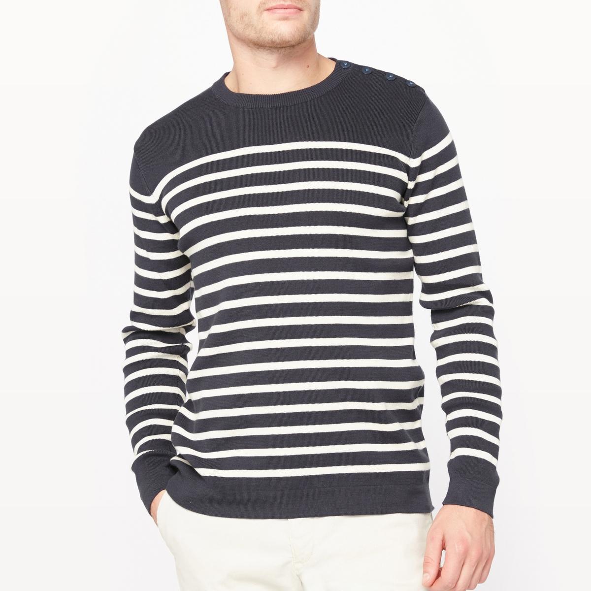 Пуловер-тельняшка с круглым вырезом, из биохлопка
