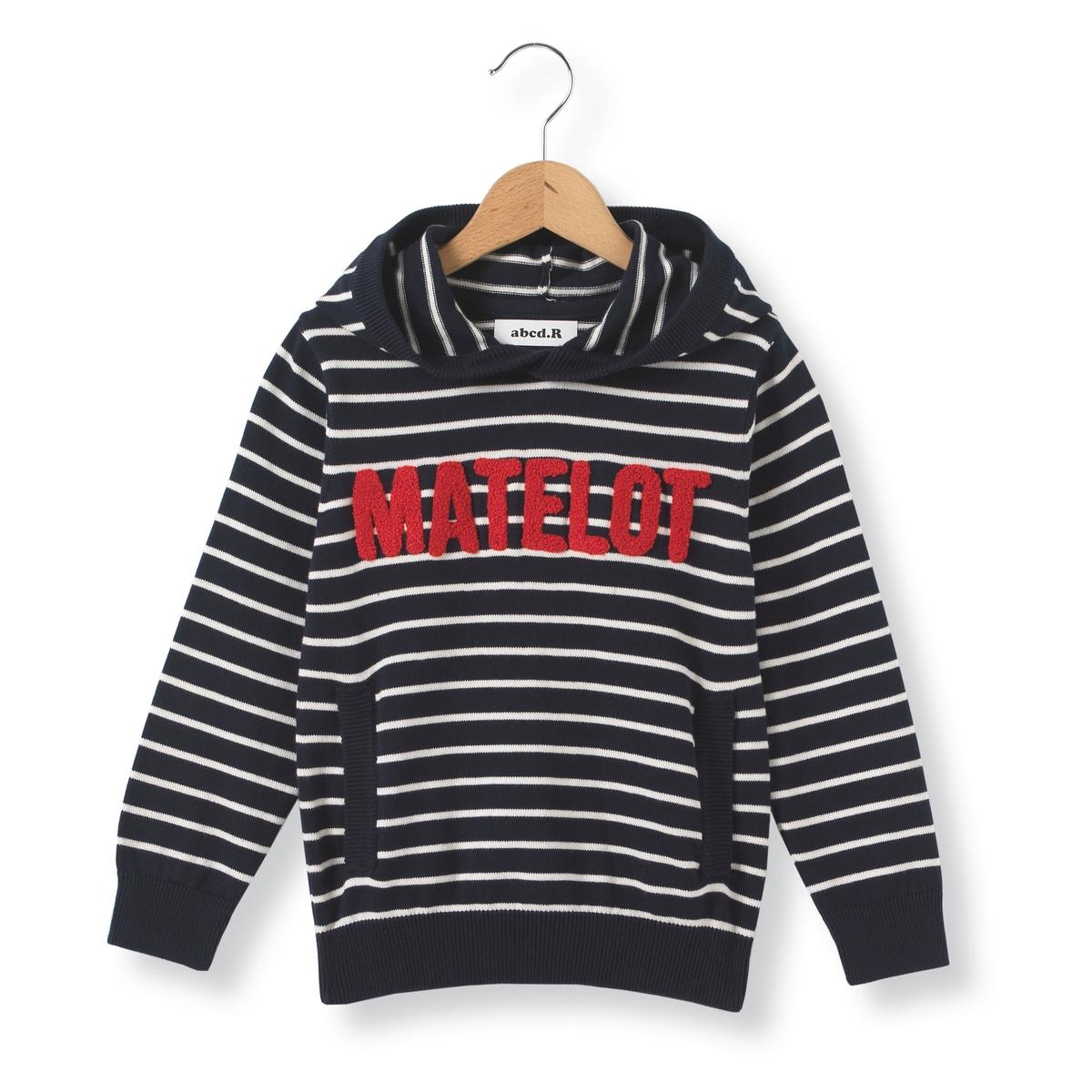 Пуловер в полоску с капюшоном, 3-12 лет