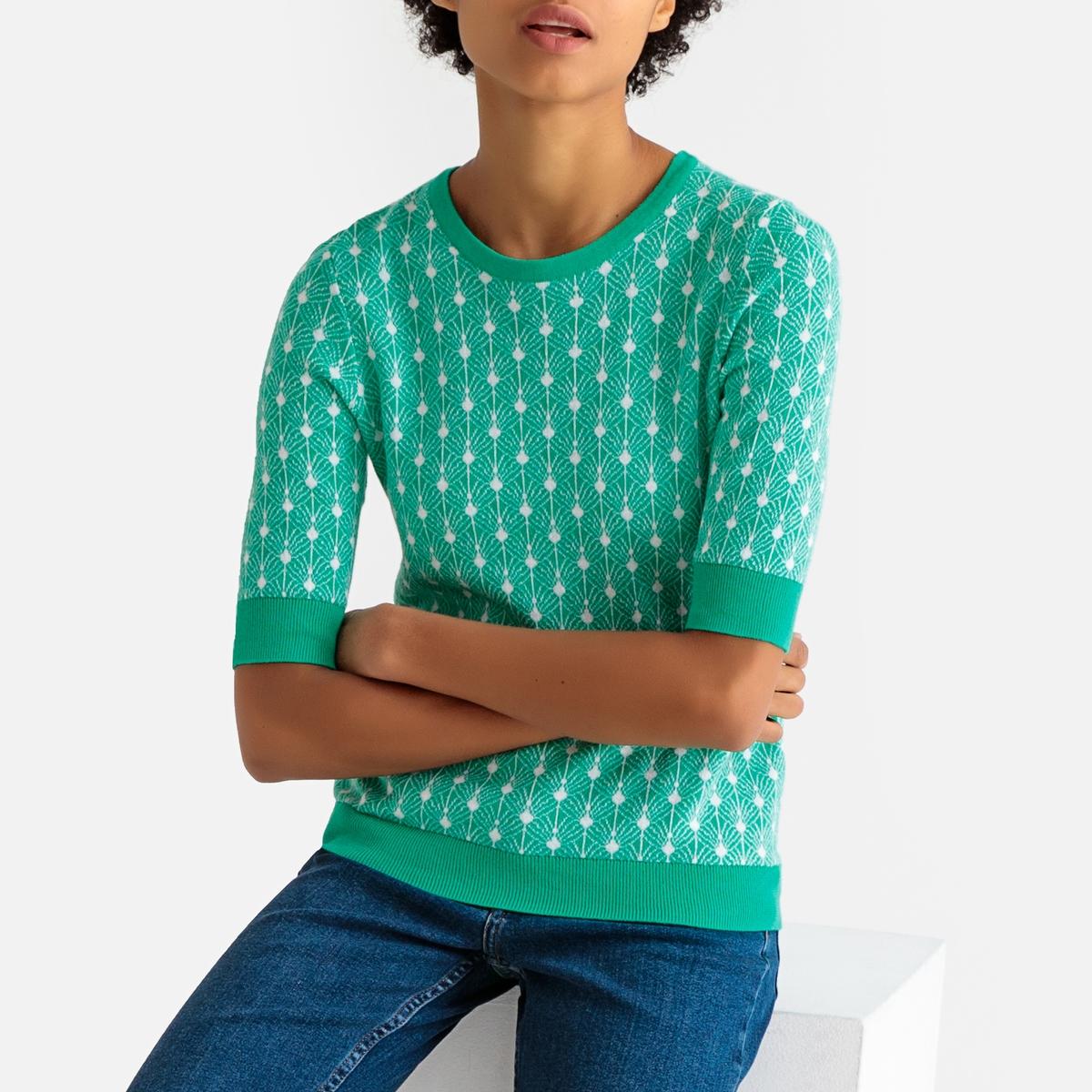 Пуловер  - Зеленый,темно-синий цвет