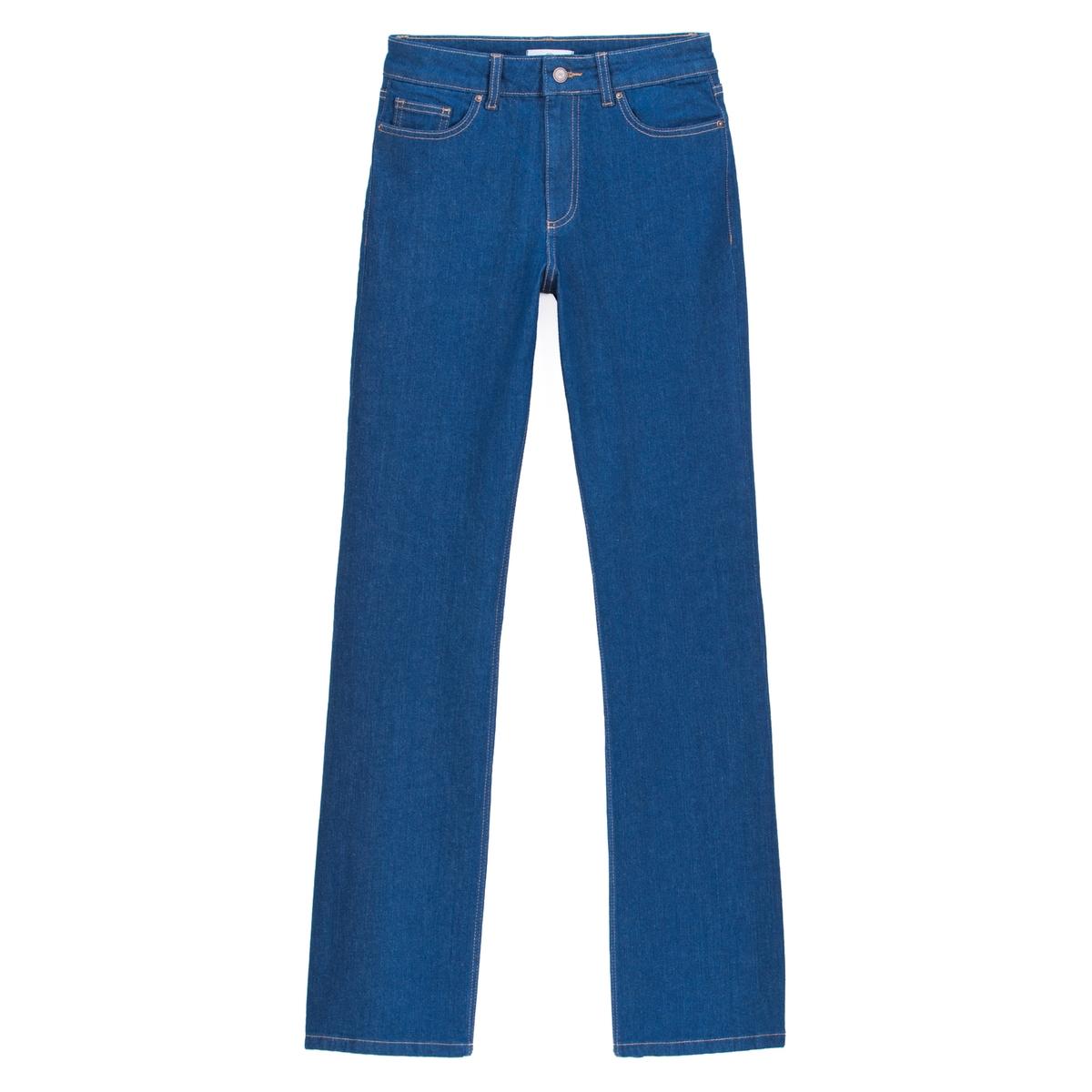 Jeans largos, cintura subida