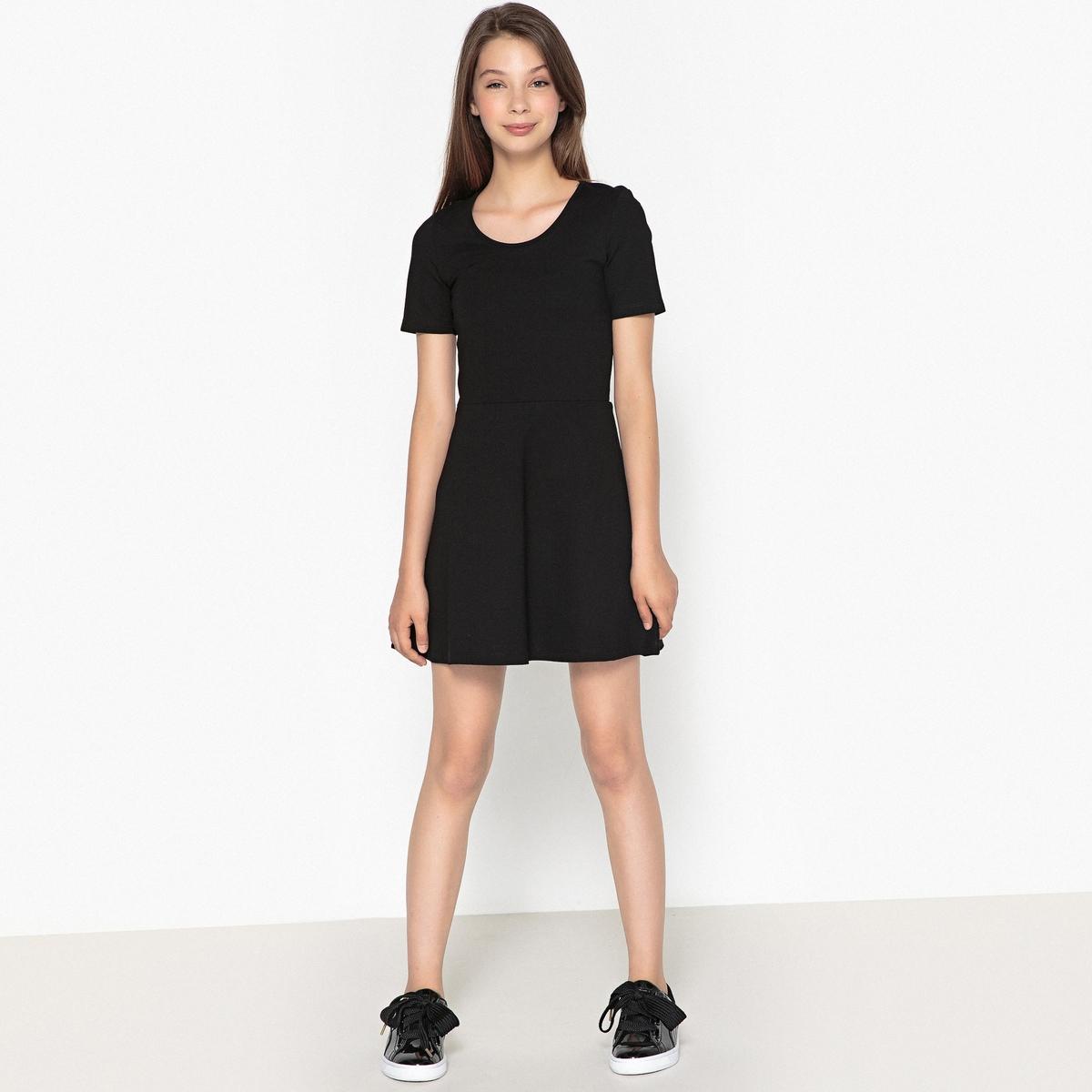 Платье расклешенное с запахом сзади, 10-16 лет