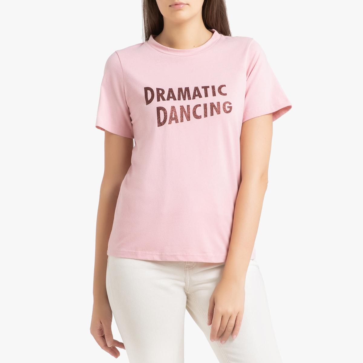 Футболка La Redoute CONSTANCE XS розовый футболка la redoute constance xs розовый