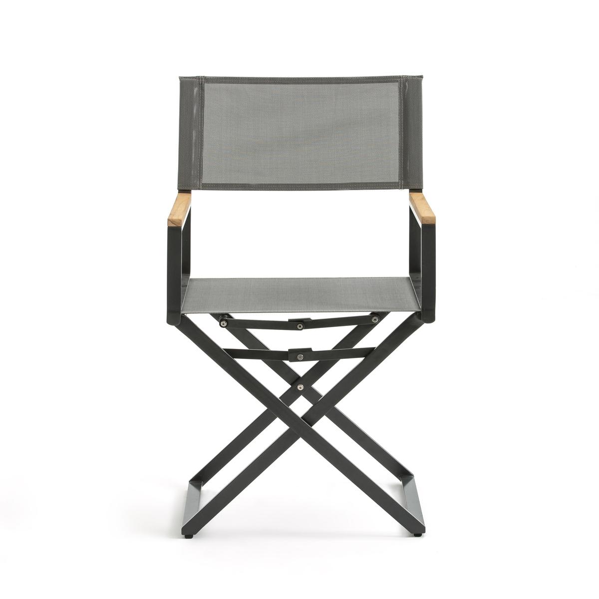 Кресло складное, Drumlin