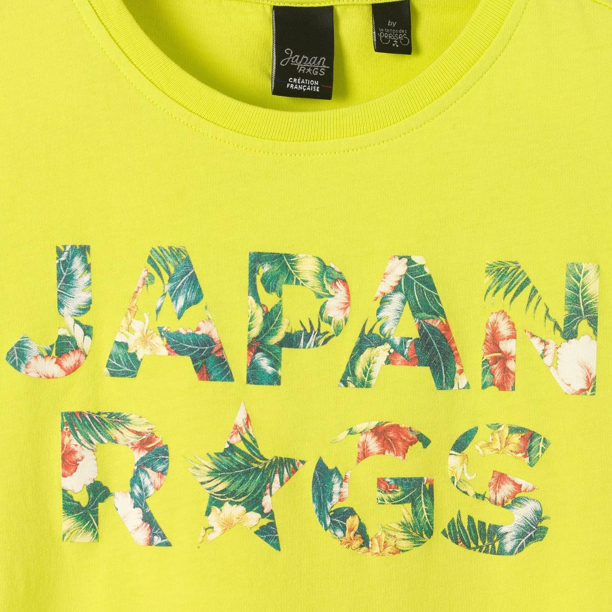 Футболка 8-16 летФутболка с короткими рукавами и рисунком JAPAN RAGS спереди. Круглый вырез.Состав и описаниеМатериал       джерси, 100% хлопокМарка      JAPAN RAGS УходМашинная стирка при 30 °С с вещами схожих цветовСтирать и гладить с изнаночной стороны<br><br>Цвет: зеленый<br>Размер: 8 лет - 126 см.12 лет -150 см