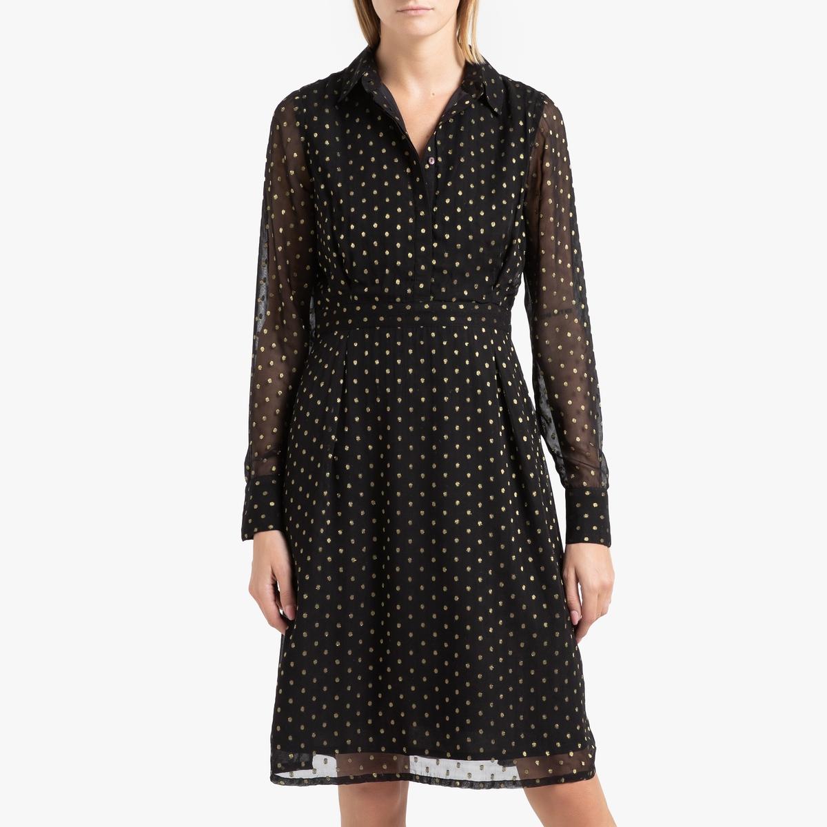 Платье La Redoute Радужное ESTELLE 36 (FR) - 42 (RUS) черный жакет блейзер la redoute приталенный средней длины 36 fr 42 rus черный
