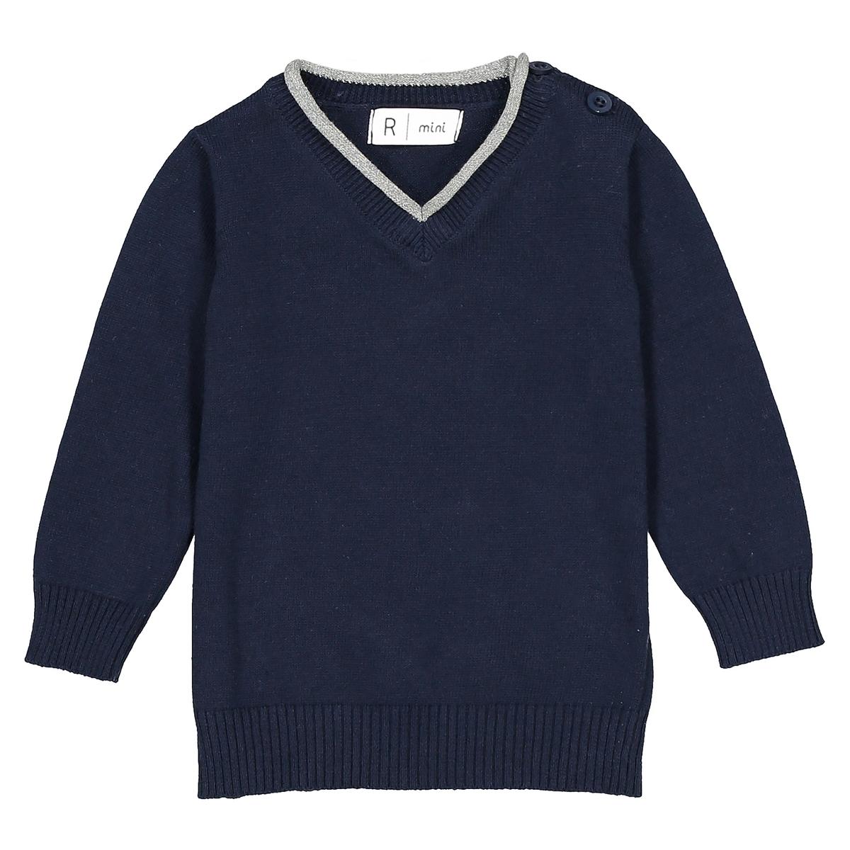 Пуловер с V-образным вырезом из тонкого трикотажа - 1 мес. - 3 года Oeko Tex