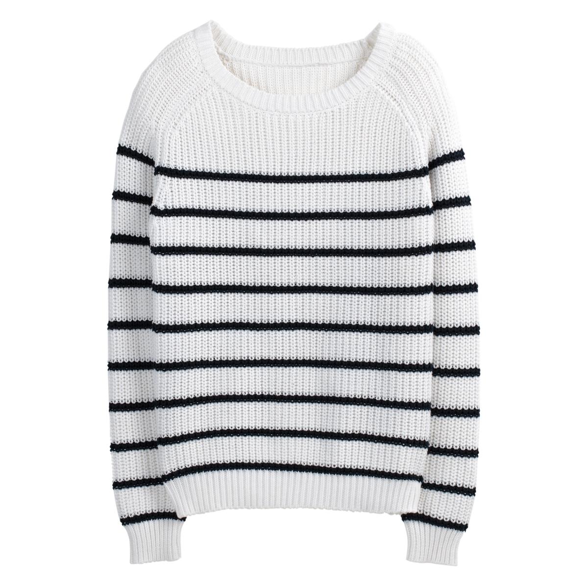 Jersey estilo marinero de punto grueso de algodón