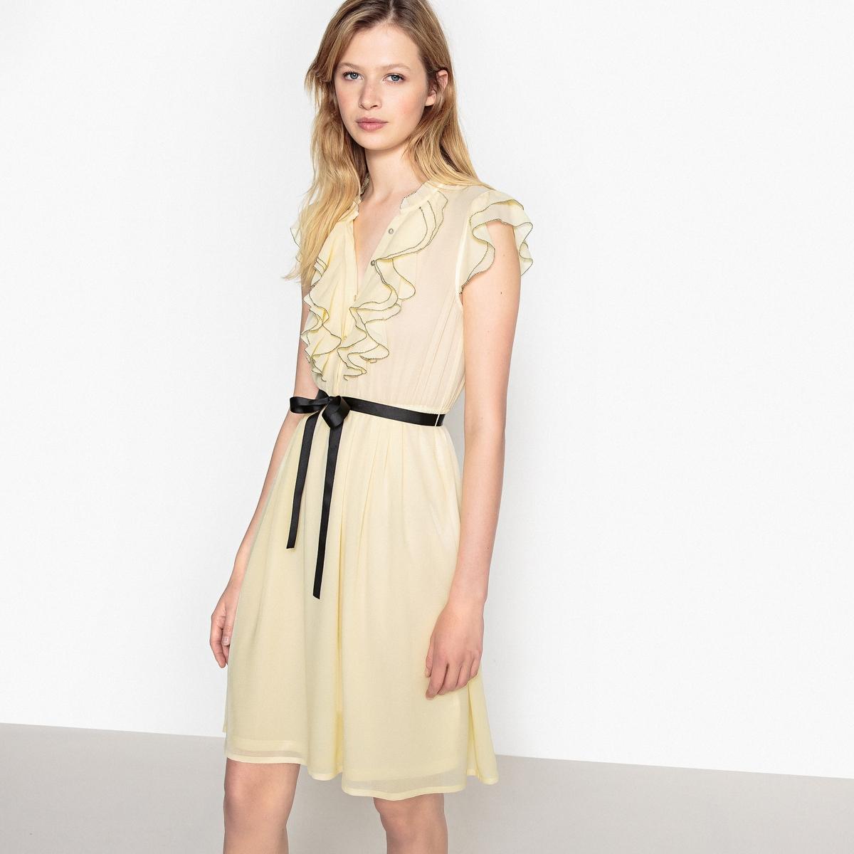 Sukienka rozkloszowana, falbany z przodu