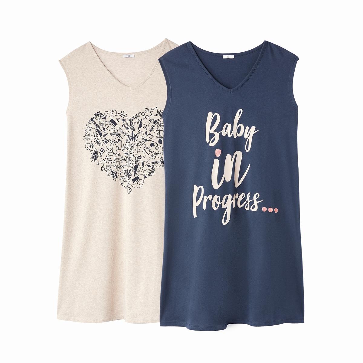2 футболки для периода беременности La Redoute Collections