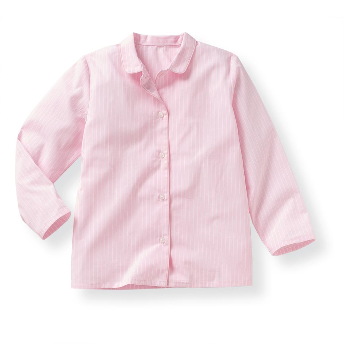 Пижама в полоску, 2-12 летПижама в полоску: куртка и брюки. Куртка с закругленным отложным воротником и застежкой на пуговицы. Широкие брюки с эластичным поясом. Состав и описание : Материал      полотно, 100% хлопокМарка      R essentiel  Уход :Машинная стирка при 30 °C с вещами схожих цветов.Стирать и гладить с изнаночной стороны.Машинная сушка в умеренном режиме.Гладить при низкой температуре<br><br>Цвет: в полоску<br>Размер: 2 года - 86 см.10 лет - 138 см.8 лет - 126 см.6 лет - 114 см.4 года - 102 см.3 года - 94 см