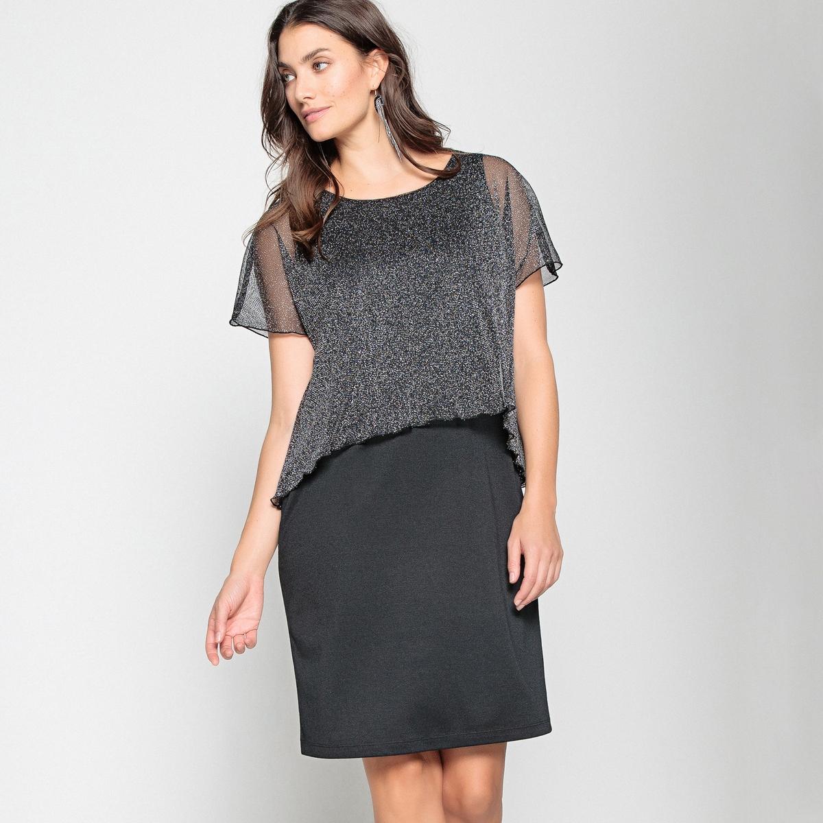 Imagen secundaria de producto de Vestido recto con largo por la rodilla, punto milano - Anne weyburn