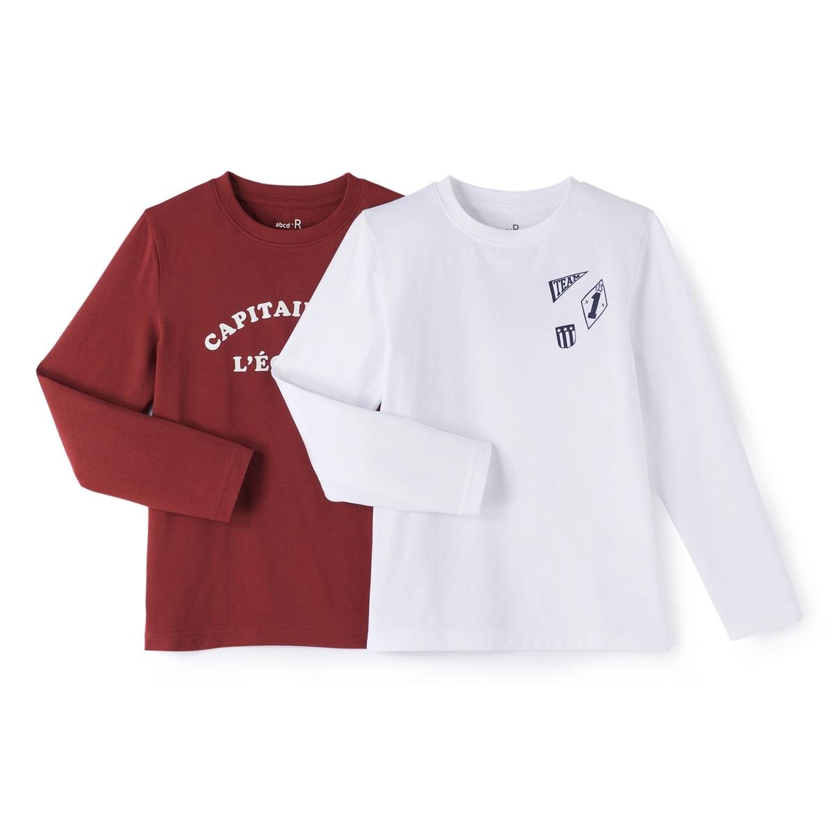 2 футболки 3-12 лет