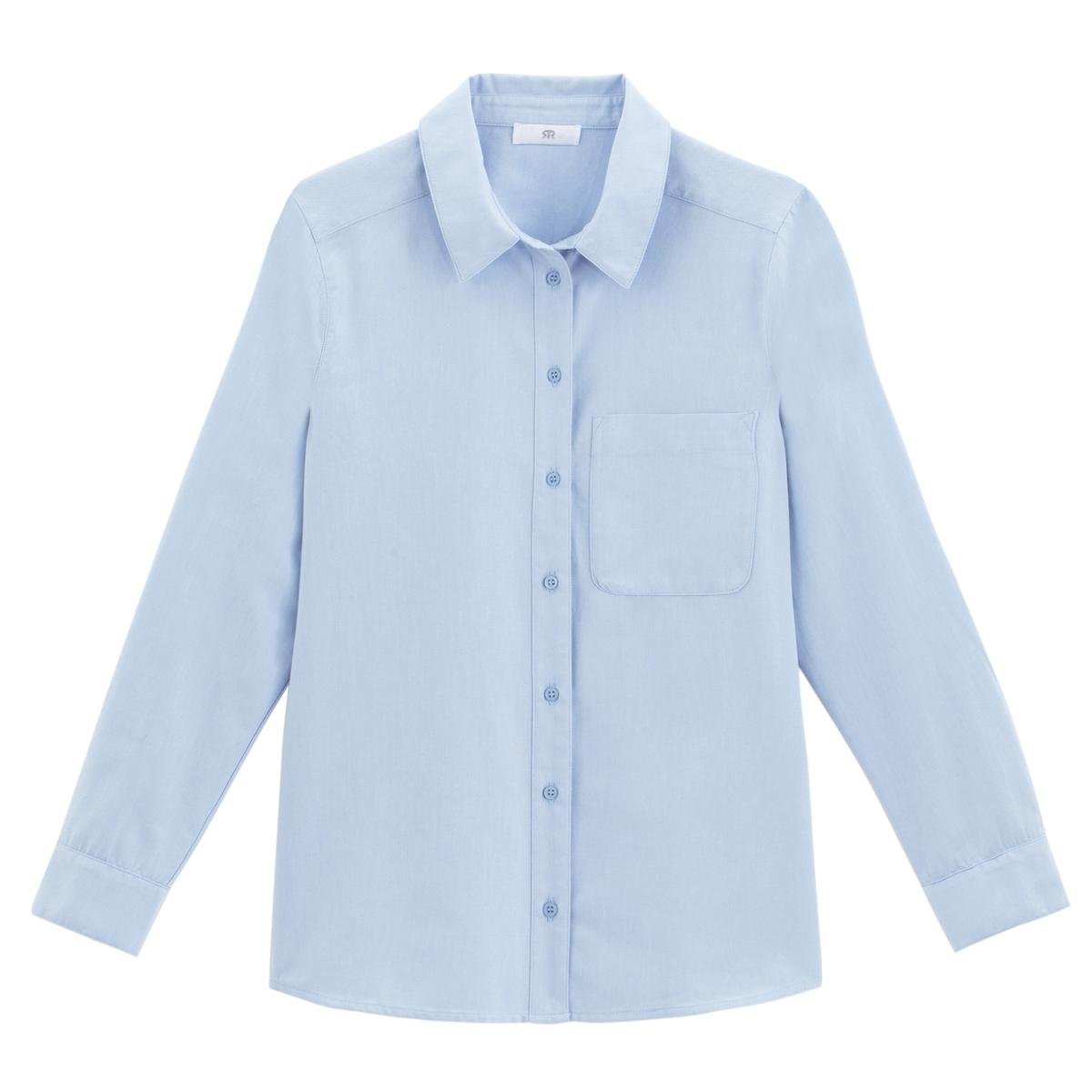 Camisa boyfriend con corte amplio, de manga larga