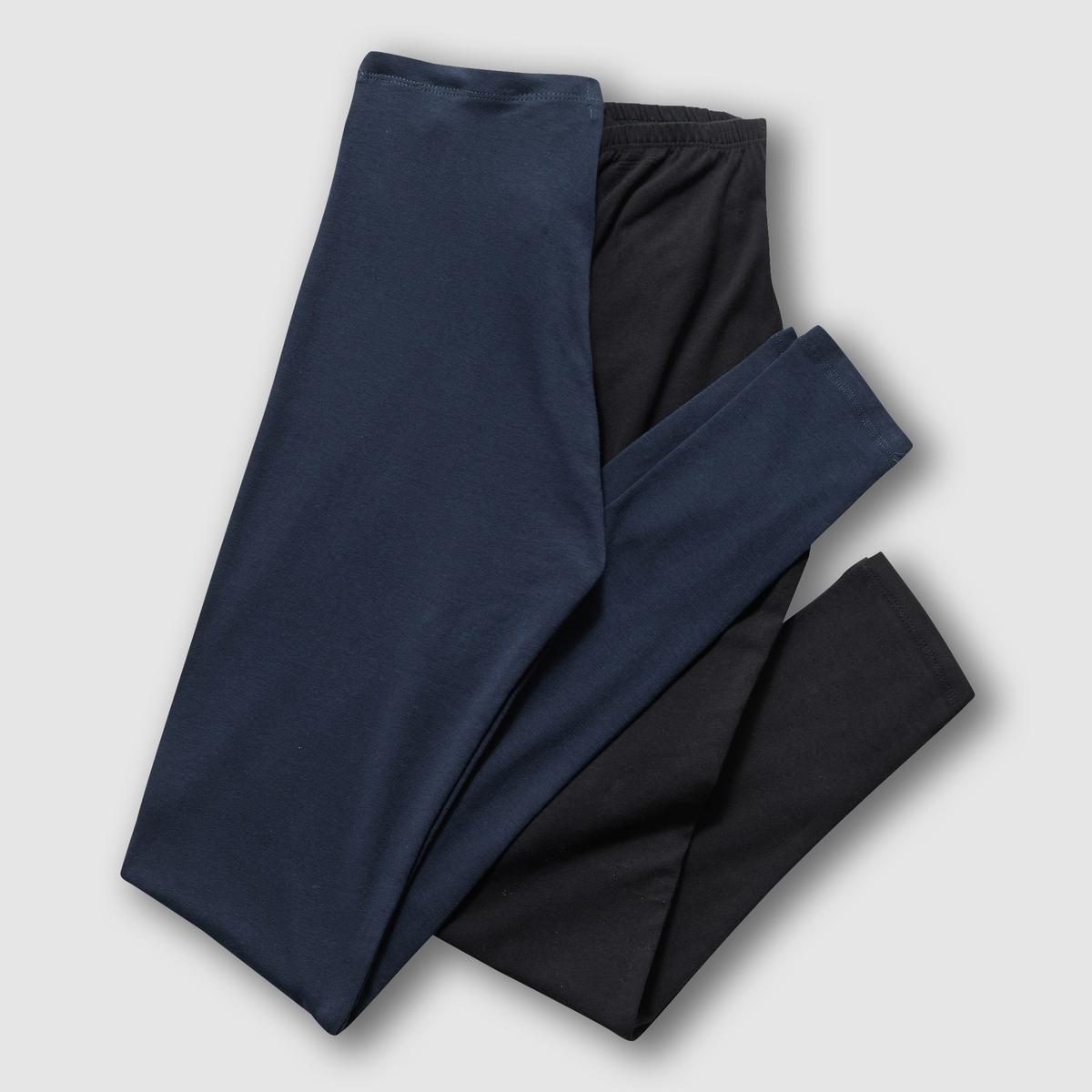 2 длинных леггинсовМатериал : 95% хлопка, 5% эластана            Рисунок : однотонная модель             Высота пояса : стандартная            Покрой брюк : леггинсы             Стирка : машинная стирка при 30 °С            Уход : сухая чистка и отбеливание запрещены            Машинная сушка : запрещена            Глажка : при низкой температуре<br><br>Цвет: серый меланж + черный,темно-синий + черный,черный + черный<br>Размер: S.XXL.XXL.XL